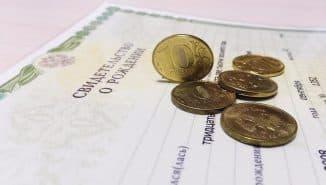 Губернаторские выплаты