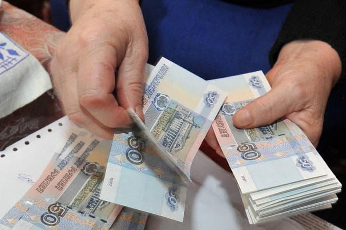 Социальные выплаты пенсионерам: положенные и дополнительные