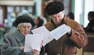 новый закон о доплате к пенсии матерям