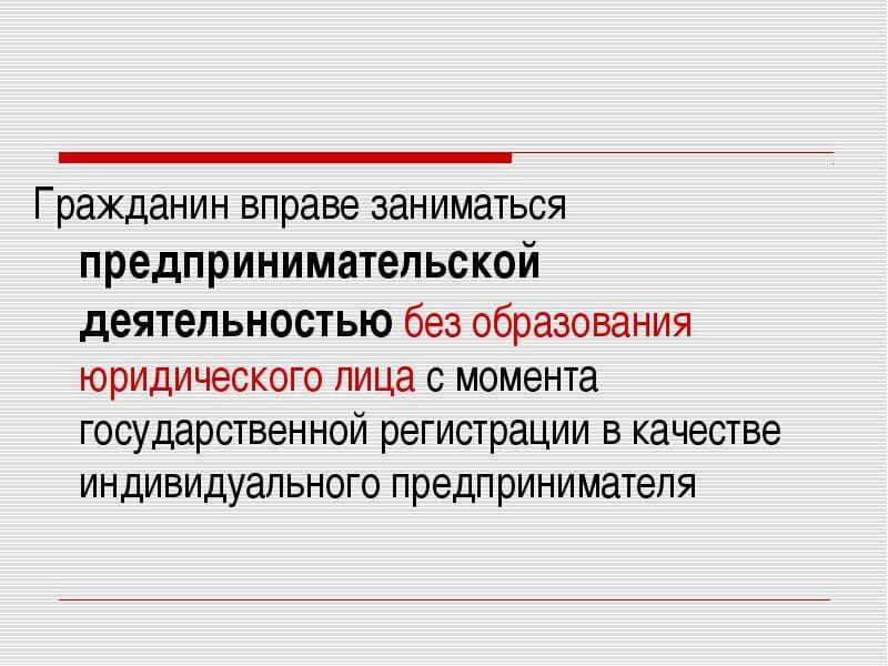 Регистрация ип получение субсидии стоимость заполнения декларации 3 ндфл в новосибирске