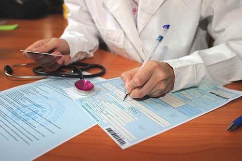 Срок оплаты больничного тк рф