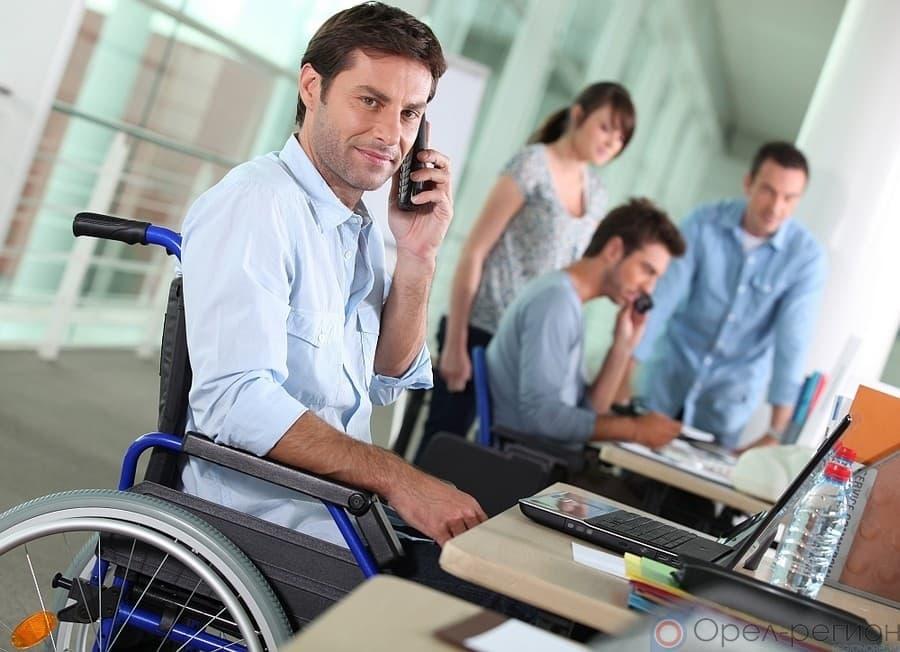 Вторая группа инвалидности рабочая или нерабочая