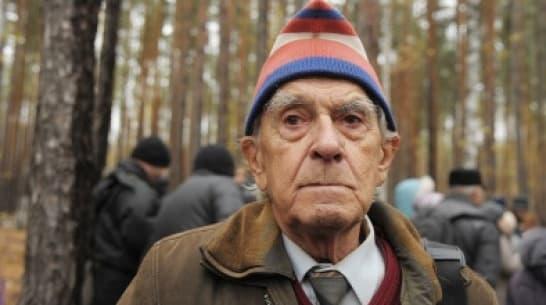 Какие льготы имеет пенсионер после 80 лет