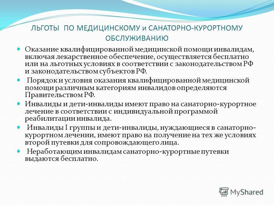 Бланк заявления в банк на реструктуризацию кредита образец