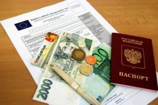 медицинская страховка для шенгенской визы где оформить